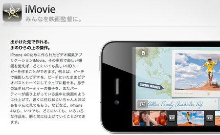 iphone4_512_1.jpg