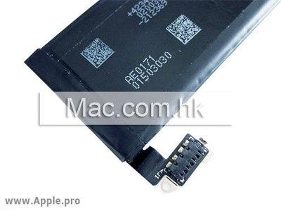iphone_hd_battery_1.jpg