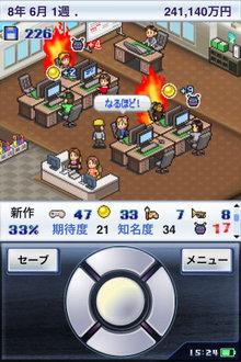app_game_hatten_1.jpg