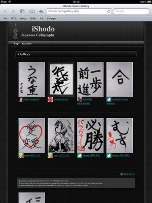 app_prod_ishodohd_6.jpg