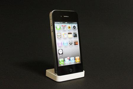 apple_iphone4_dock_5.jpg