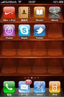 bookshelf_wallpaper_3.jpg