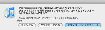 ipad321_1.jpg