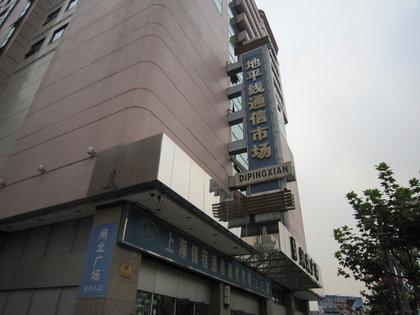shanghai_mobile_market_0.jpg