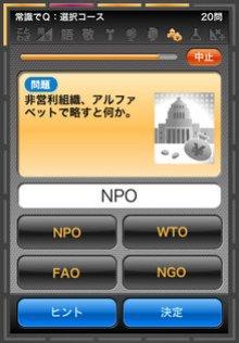 app_game_jhoshiki_3.jpg
