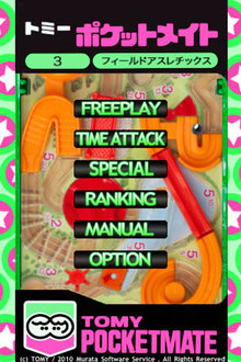 app_game_pocketmatefield_7.jpg