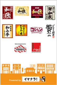 app_life_watami_1.jpg
