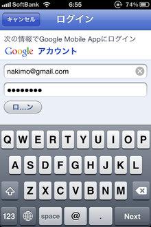 google_mobile_app_push_3.jpg