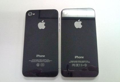 iPhone4_giteki_mark_0.jpg
