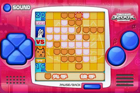 app_game_tablegamepack_2.jpg