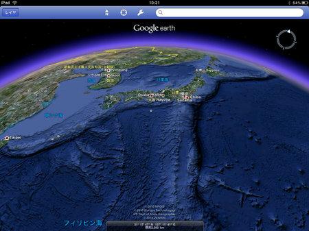 google_earth_seabed_3.jpg