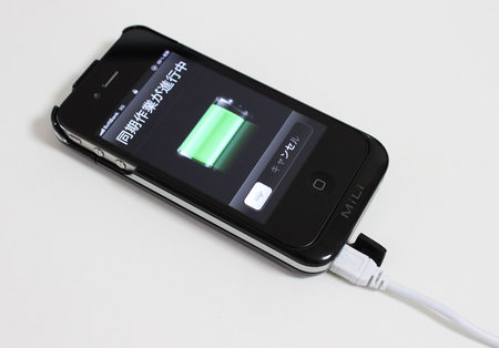 mili_power_spring_iphone_4_9.jpg
