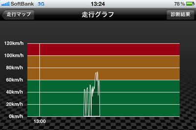 app_util_safetyrec_13.jpg