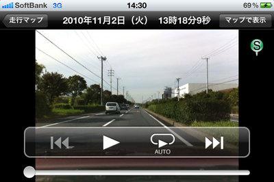 app_util_safetyrec_8.jpg