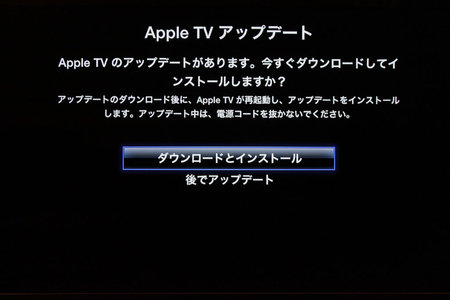 apple_tv_ios41_4.jpg