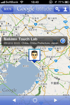 app_sns_googlelatitude_4.jpg
