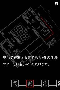 app_edu_tnm_1.jpg
