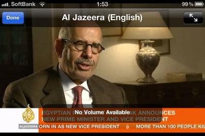 app_news_aljazeera_3.jpg