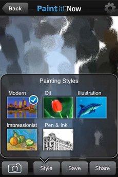 app_photo_paintitnow_7.jpg