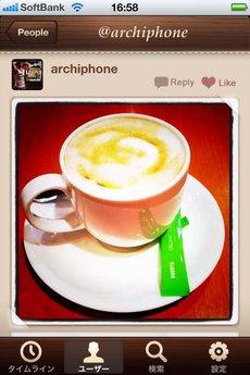 app_photo_scopy_10.jpg