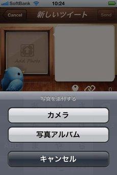 app_photo_scopy_13.jpg