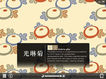 app_book_monyo_zukan_7.jpg