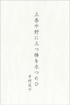 app_life_kurashinokoyomi_3.jpg