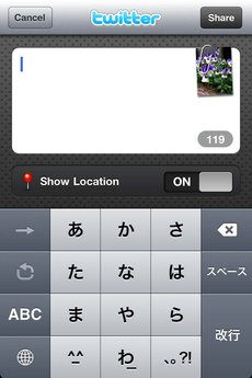 app_photo_cameraplus_12.jpg