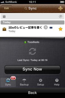 app_prod_2do17.jpg