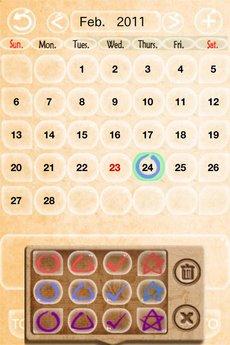 app_prod_windbell-diary_13.jpg