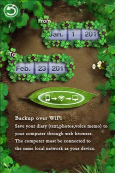 app_prod_windbell-diary_18.jpg