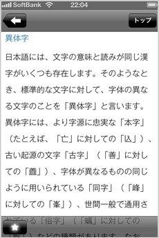app_ref_moji_no_techo_12.jpg