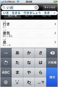 app_ref_ruigojiten_1.jpg
