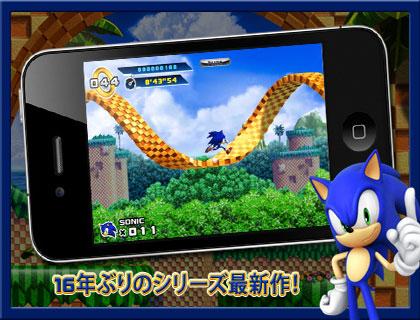 app_sale_2011-02-10.jpg