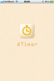 app_util_qtimer_1.jpg