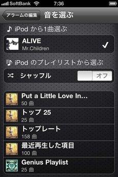 app_util_typoclock_10.jpg