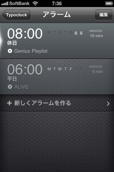 app_util_typoclock_11.jpg
