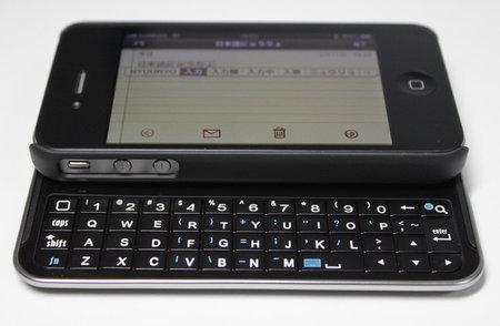 boxwave_keyboard_buddy_case_iphone4_9.jpg