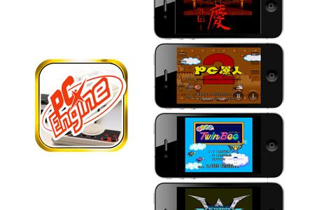 pcengine_gamebox_2_0.jpg