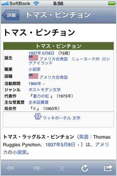 app_life_toshokan_biyori_5.jpg