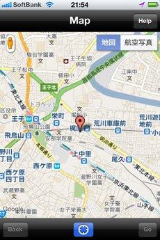 app_photo_small_planet_1.jpg