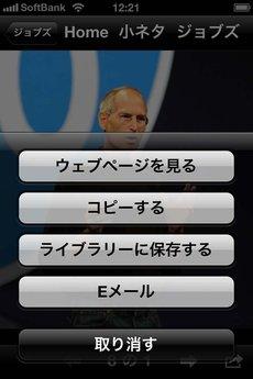 app_ref_searchit_12.jpg