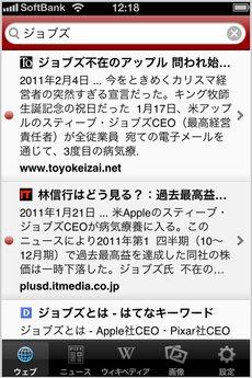 app_ref_searchit_2.jpg