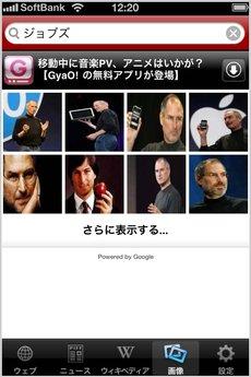 app_ref_searchit_9.jpg