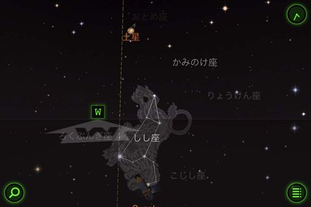 app_edu_star_walk_3.jpg