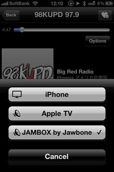 app_music_tuneinradio_8.jpg