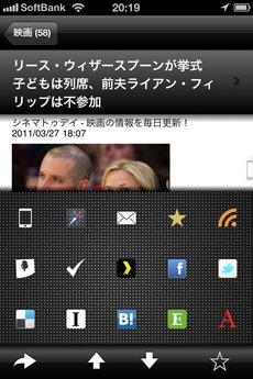 app_news_rss_flash_g_11.jpg