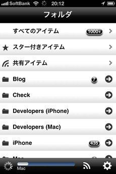 app_news_rss_flash_g_2.jpg