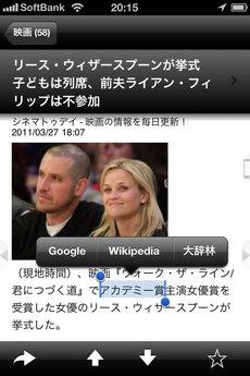 app_news_rss_flash_g_5.jpg