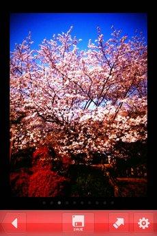 app_photo_superpopcam_10.jpg